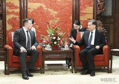 万钢和特斯拉马斯克的第一次相遇――惠州期权50etf开户