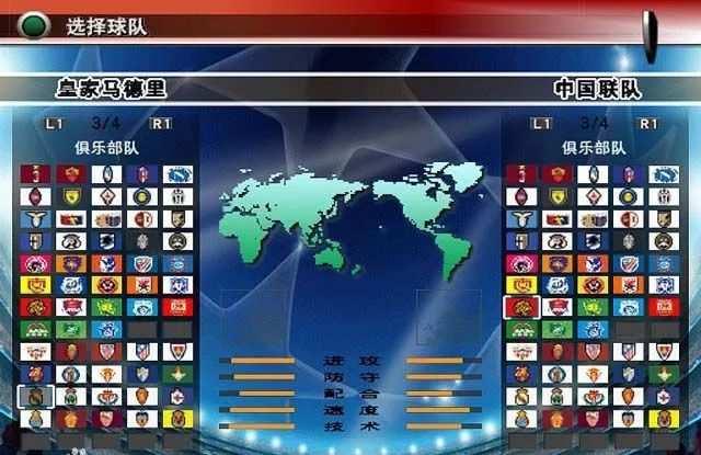 腾讯 、 网易的足球游戏大战