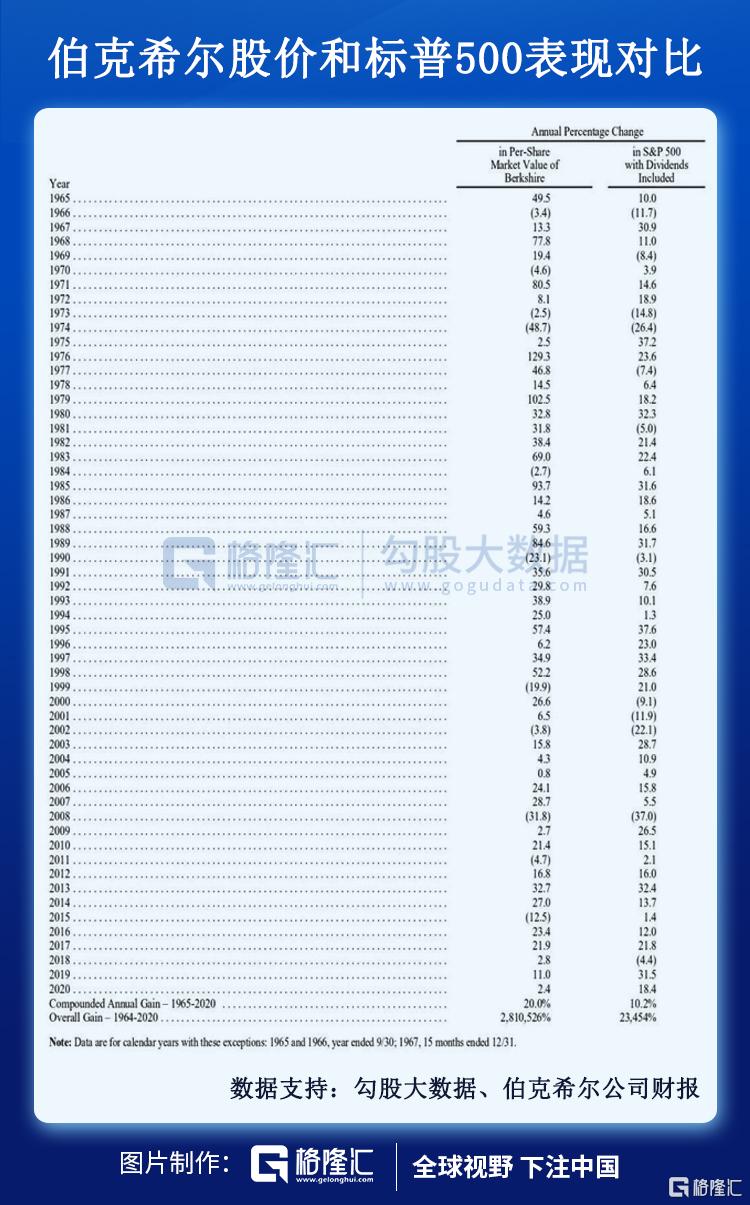 24f44-92f054d6-e2cc-45e0-a287-7a58b97c917b.png