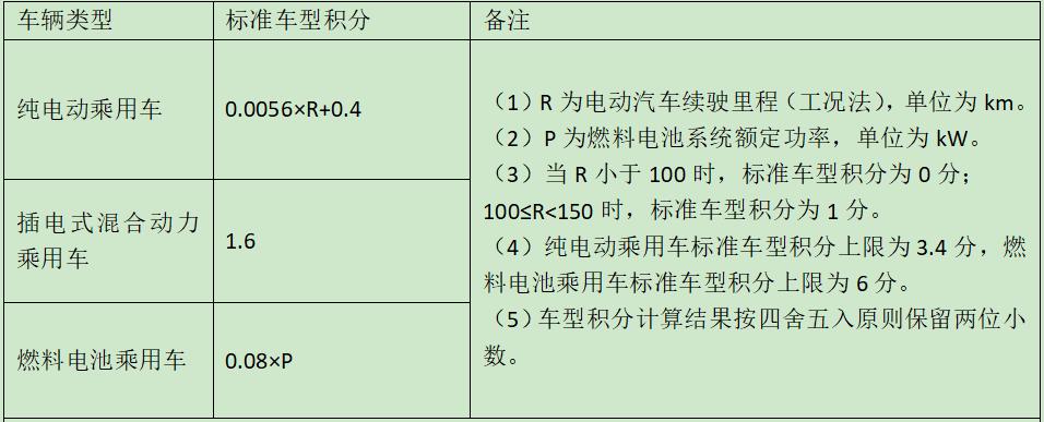 948144d8-6855-41fc-840e-310bb5949ec3.png
