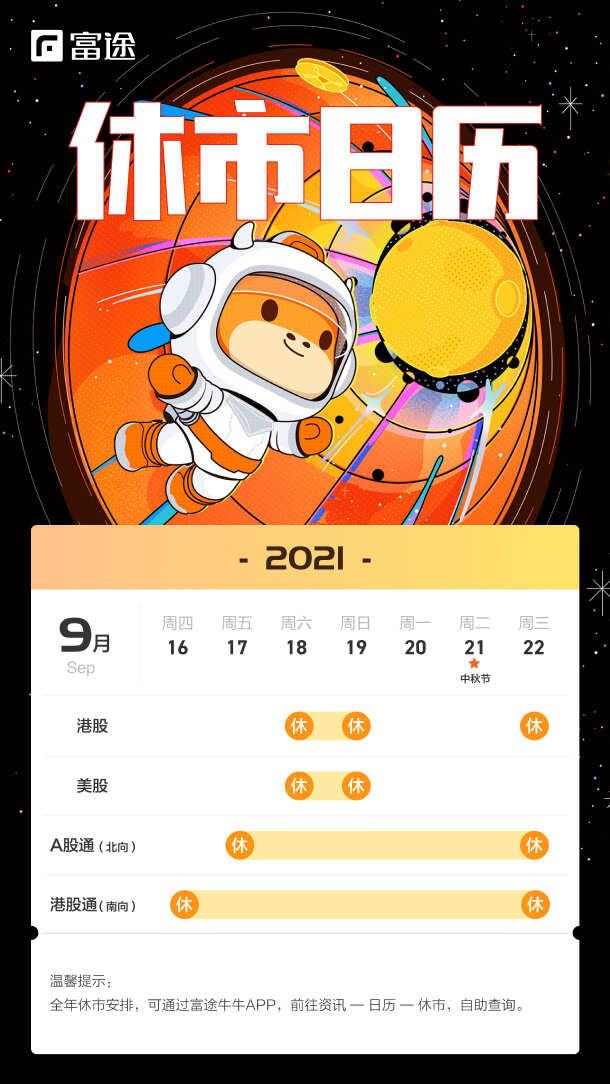 20210915032441885c0b1d54201.jpg
